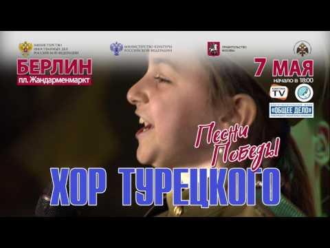 Моцарт - Турецкий марш - скачать бесплатно песню в mp3