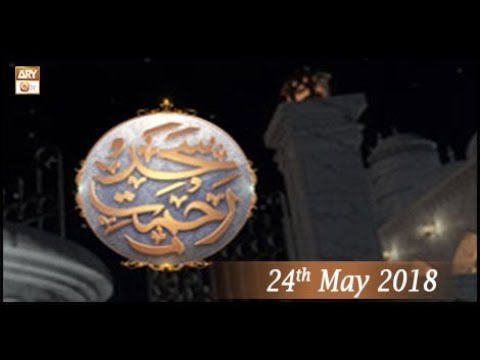 Rehmat-e-Sahar (KHI) - 24th May 2018 - ARY Qtv