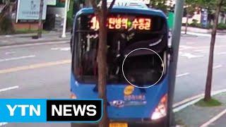 [단독영상] 운전기사 없는 버스가 혼자 '스르르' / YTN