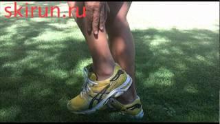 Как бегать: с носка или с пятки?