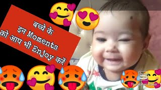 Funny Baby Video | Can't Stop Laughing