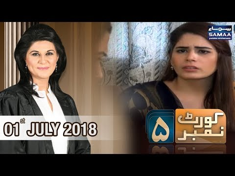 Shohar Ka Tashadud | Court Number 5 | SAMAA TV | 01 July 2018