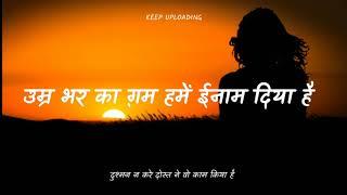 Dushman Na Kare Dost Ne Wo Kaam lyrics | Amit Kumar, Lata Mangeshkar | Aakhir Kyon| Smita Patil |
