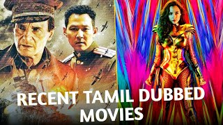 Recent 5 Hollywood Tamil Dubbed Movies   Best Hollywood Movies in Tamil Dubbed   Playtamildub