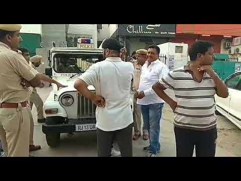 JORDAN Ki Maut Par Sri Ganganagar Ke Haalat Bigde