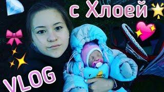 Обложка на видео о Vlog : едем в деревню /одежда реборн/прогулка Хлои