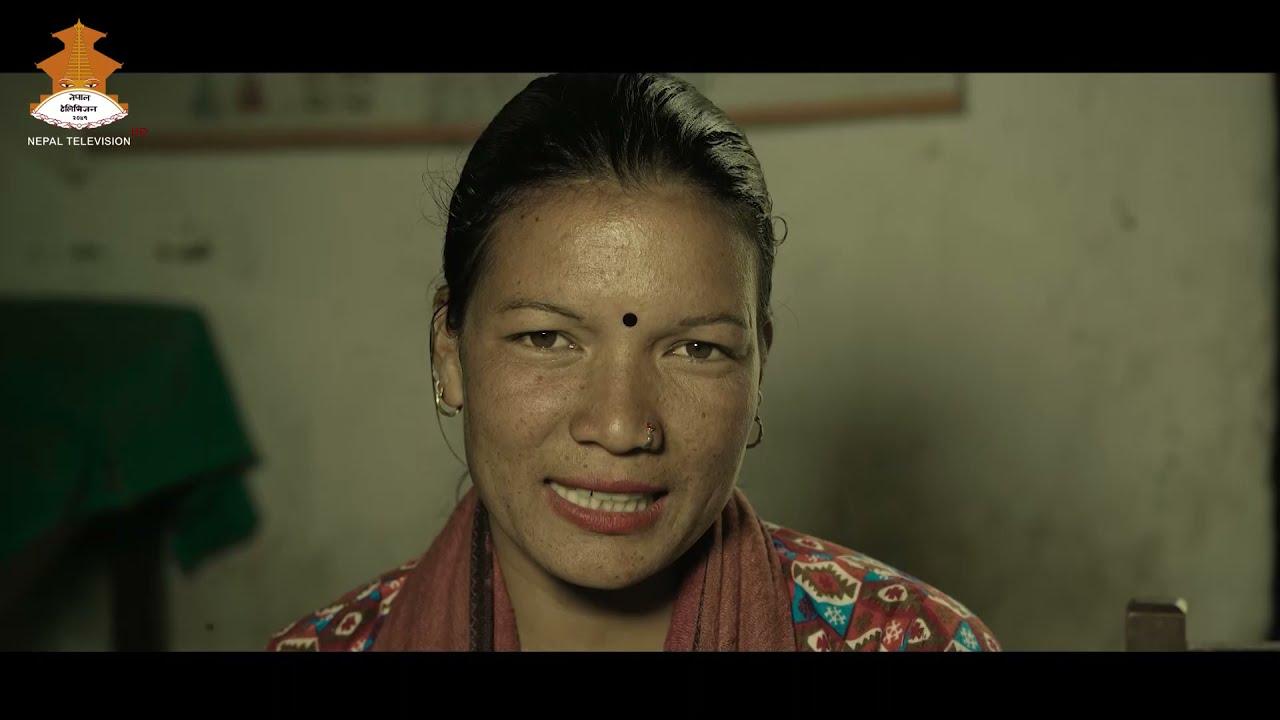 JEEVAN CHAKRA - DOTI | EPISODE - 5 | NEPAL TELEVISION