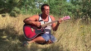 Армейские песни(Миня)