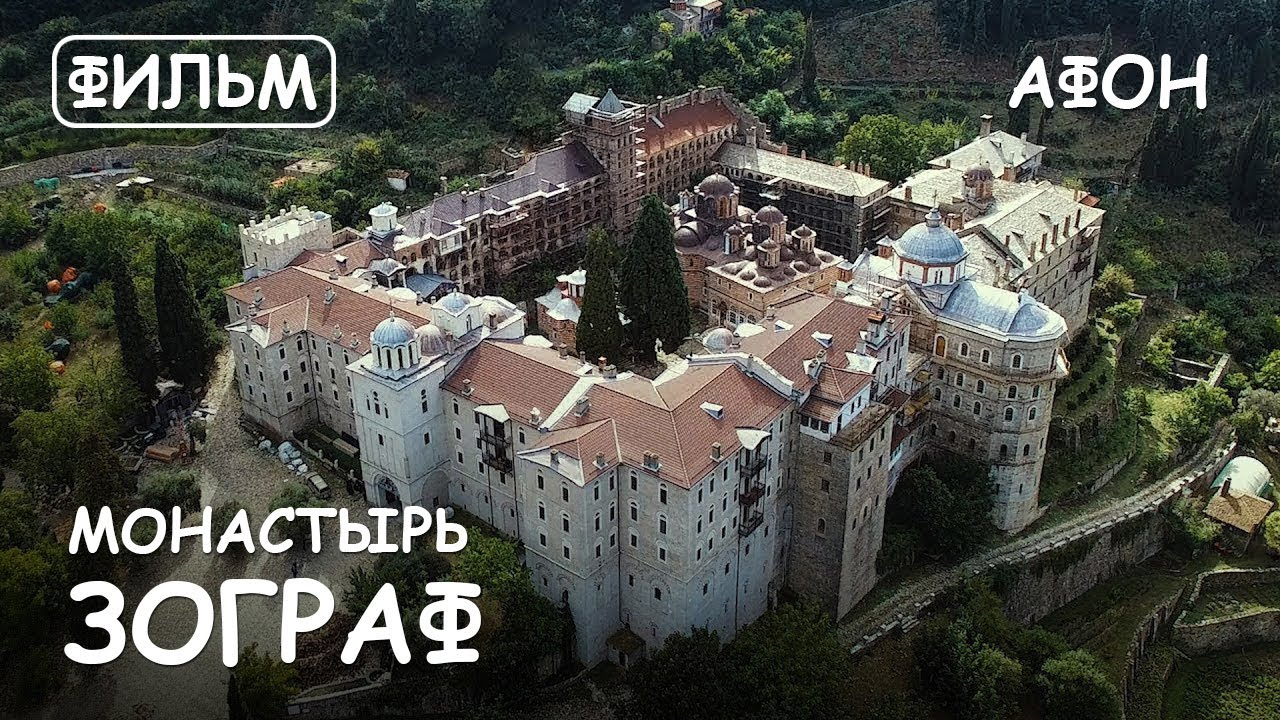 maxresdefault Всемирното Православие - Статии-България-новинарски-блок