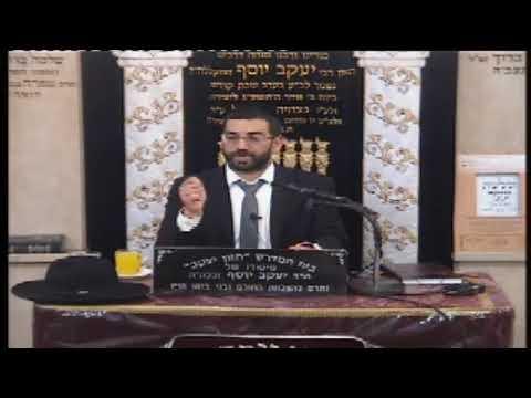 הרב אלון עטיה פרשת קדושים התשע''ט