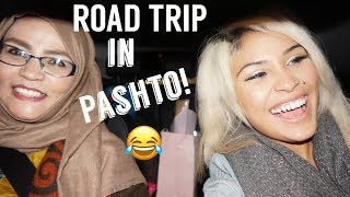 ROAD TRIP CHIT CHAT WITH MAMA IN PASHTO! (English subtitles)