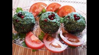 ფხალი Пхали из шпината / Грузинская кухня