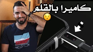 سامسونغ تحرق Galaxy Note 10 🔥     اول هاتف بدون ازرار !!!
