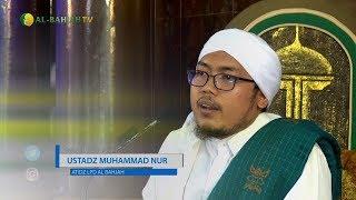 Download Video Hukum Perlombaan yang Hadiahnya Diambilkan dari Uang Pendaftaran - Ustadz Muhammad Nur MP3 3GP MP4