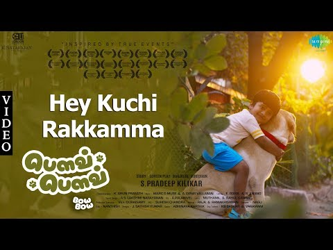 hey-kuchi-rakkamma-full-video-song-|-bow-bow-movie-|-pradeep-kilikar-|-master-aahaan-|-marc-d-muse