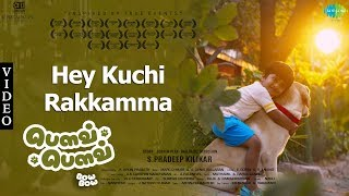 Hey Kuchi Rakkamma Full Video Song | Bow Bow Movie | Pradeep Kilikar | Master Aahaan | Marc D Muse