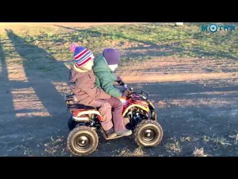 Покатушки на квадрике X 16 MOTAX (Часть 4) | Детский квадроцикл| Обзор квадроцикла