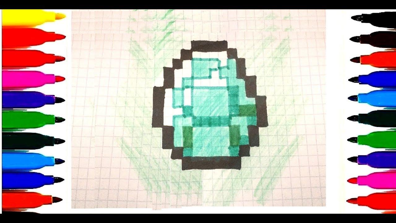 как нарисовать алмаз из майнкрафта по клеточкам