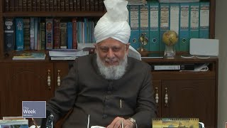 This Week With Huzoor - 16 April 2021