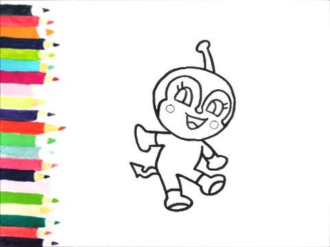 アンパンマンイラスト 描けたらうれしいドキンちゃんの絵の描き方 How