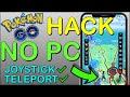 Pokemon GO Hack NO PC iOS ✅ Pokemon GO Spoofing Hack 2020 ✅ NO Human Verification ✅