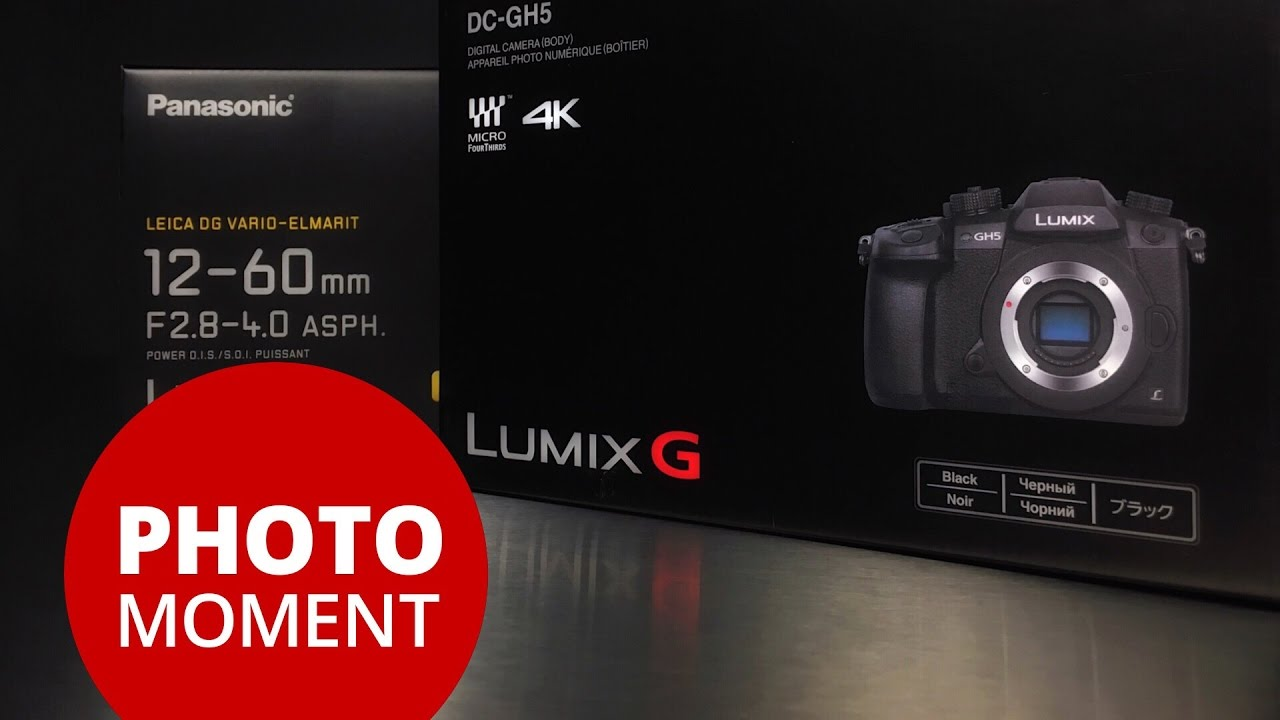 UNBOXED! LUMIX GH5 & 12-60mm Leica Lens (real shipping boxes)  —PhotoJoseph's Photo Moment 2017-03-29