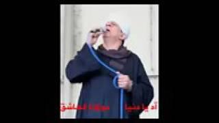 الشيخ ياسين التهامى اه يادنيا مسلسل مولانا العاشق   YouTube