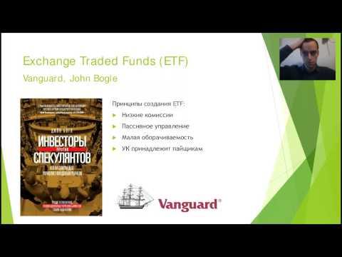 Инвестиционные идеи: Рынки США - февраль 2015