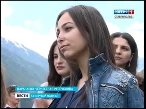 сайт знакомств северный кавказ