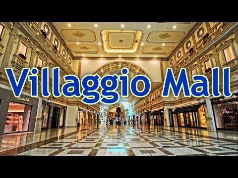 Villaggio Mall of Qatar. Doha. Sights of Doha. Qatar. Достопримечательности Дохи. Катар.