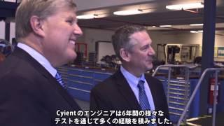 航空機エンジンメーカー プラット&ホイットニー社とCyientのエンジン開発プロジェクトの軌跡