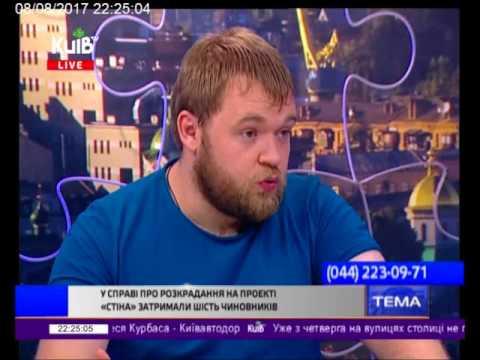 Телеканал Київ: 08.08.17 Столиця 22.15