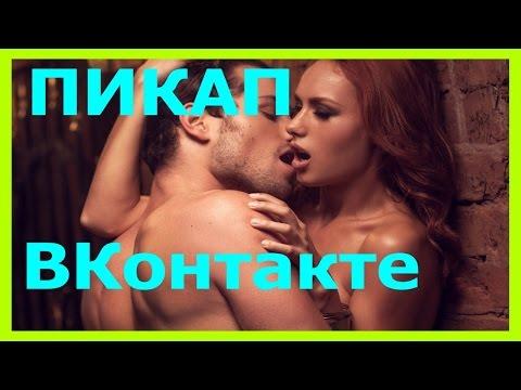 Смотреть порно ролики онлайн Порно видео онлайн на Traxaicom