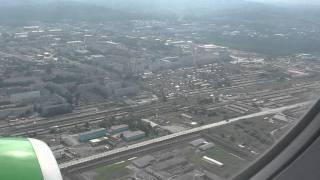 Подход и посадка в Южно-Сахалинске (UUS Хомутово)