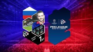 PES 2019 - MY CLUB #23 - Я ВЕРНУЛСЯ! СПАСИБО KONAMI !