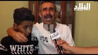 غليزان : العثور على الطفل ربيع المختفي منذ أربع أيام  -el bilad tv -