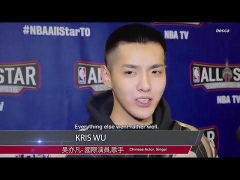 [Eng Sub] Kris Wu - 2016 NBA Toronto All-Star Chinese New Year Special (OMNI)