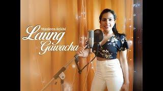 Laung Gawacha Cover | Manleen Rekhi | Ishraj |  Neha Bhasin | Latest Punjabi Song