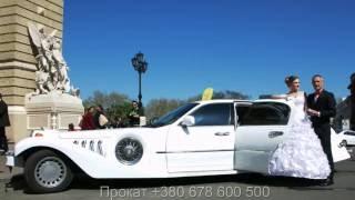 VIP авто в Одессе прокат для свадеб, трансфера, экскурсий Lincoln Escalibur(, 2016-06-03T08:59:49.000Z)