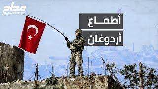 بالفيديو| قناة سعودية تكشف أطماع أردوغان في المنطقة
