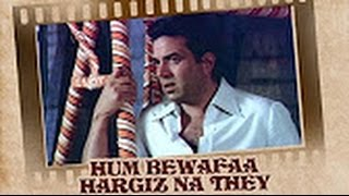 Hum Bewafa Hargiz Na The - Emotional Love Song - Kishore Kumar @ Shalimar - Dha