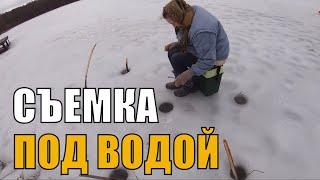 Зимняя рыбалка с Татьяной в искусственном коряжнике Есть ли смысл
