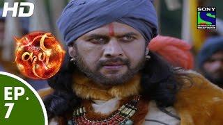 Suryaputra Karn - सूर्यपुत्र कर्ण - Episode 7 - 8th July, 2015