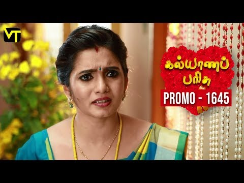 Kalyanaparisu Tamil Serial Episode 1645 Promo on Vision Time. Let's know the new twist in the life of  Kalyana Parisu ft. Arnav, srithika, Sathya Priya, Vanitha Krishna Chandiran, Androos Jesudas, Metti Oli Shanthi, Issac varkees, Mona Bethra, Karthick Harshitha, Birla Bose, Kavya Varshini in lead roles. Direction by AP Rajenthiran  Stay tuned for more at: http://bit.ly/SubscribeVT  You can also find our shows at: http://bit.ly/YuppTVVisionTime  Like Us on:  https://www.facebook.com/visiontimeindia
