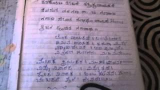 Lord Ganesha Song - Kannada Devotional