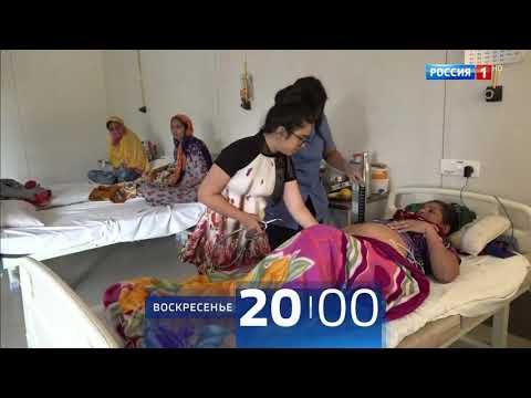 """(HD) Анонс """"Вести недели"""" от 8.12.19 (Россия 1)"""