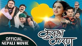 New Nepali Full Movie 2020 | Kumva Karana Movie Ft. Nisha Adhikari, Gaurav Pahari, Bhola Raj Sapkota