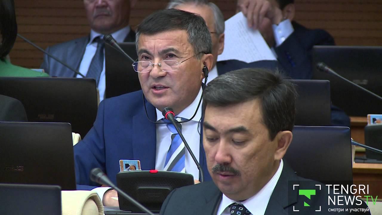 новости казахстана казино депутатские о