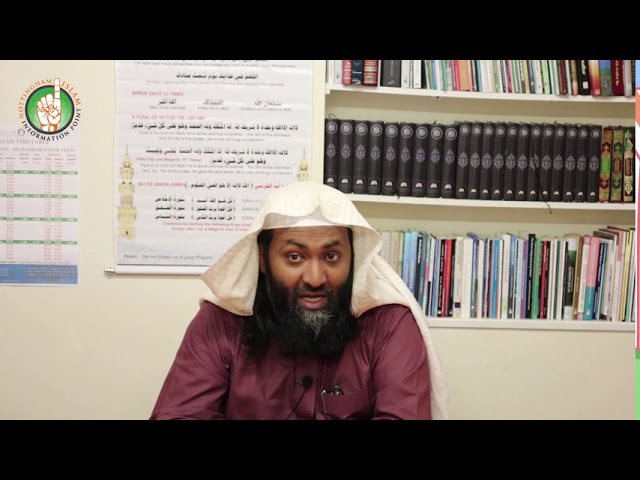 The Virtues of the Abyssinians [Part Two] by Ustadh Rashed Al-Madani