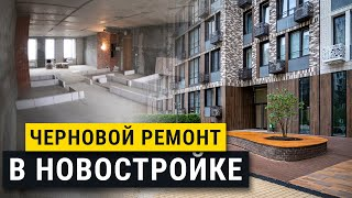Черновой ремонт в новостройке. Ремонт в Москве. #38